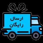 فروشگاه اینترنتی چسب کده - ارسال رایگان